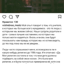 Елена Бобулина