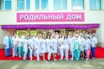 Роддом ГКБ №40 г. Москва
